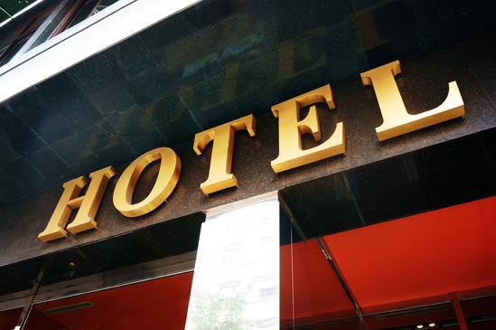 Good Hotel Award